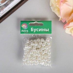 """Бусины """"Астра"""" 8 мм, набор 25 гр, белые"""