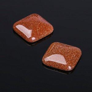 "Кабошон ""Авантюрин коричневый"" квадрат 18*18мм (набор 2шт)"