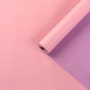 Бумага упаковочная крафт, двусторонняя, Розовый+Сиреневый, 0.72 х 10 м, 50 гр/м?