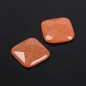 """Кабошон """"Авантюрин коричневый"""" квадрат граненый 18*18мм (набор 2шт)"""