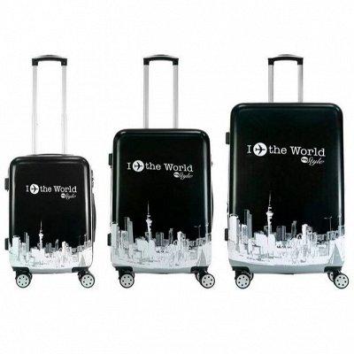 Три тысячи товаров для отпуска. Чемоданы, аксессуары — Комплект чемоданов — Дорожные сумки