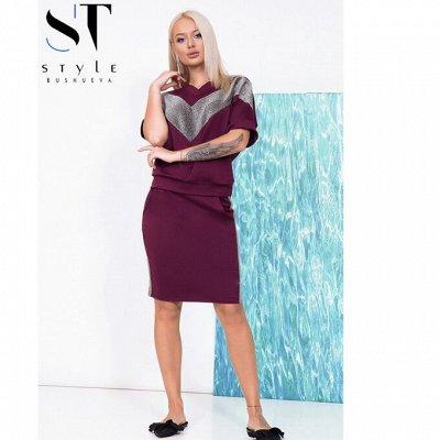 SТ-Style~57*⭐️Летняя коллекция! Обновлённая! — костюмы с юбками и платьями — Костюмы с юбкой