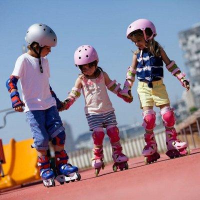 D-60🛴Лето на колесах🏆 Присоединяйтесь!🚴 — Ролики для детей — Роликовые кроссовки