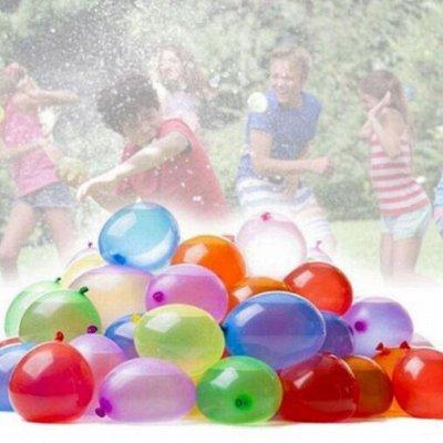 Часы,игрушки,косметички,канцелярия... Быстрая раздача!!!     — Воздушные шары — Детям и подросткам