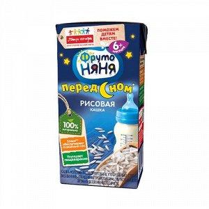 Кашка молочно-рисовая 0,2л