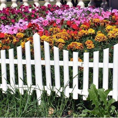 Для садоводов и огородников-10.✔Всё нужное для дачи! — Декоративные бордюры и заборчики, опоры для растений — Садовый декор