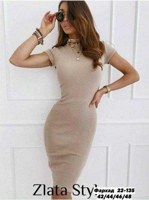Платье женское. Ткань турецкая лапша. Размер 42/44/46/48 (S,M,L,XL).