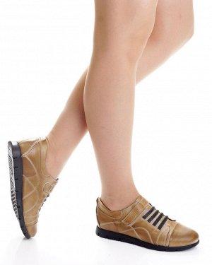 Туфли Страна производитель: Турция Полнота обуви: Тип «F» или «Fx» Материал верха: Натуральная кожа Цвет: Коричневый Материал подкладки: Натуральная кожа Стиль: Повседневный Форма мыска/носка: Закругл