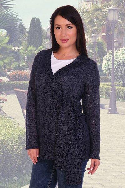 Натали™ - Самая популярная коллекция домашней одежды (53/1) — Жакеты, кардиганы — Кардиганы