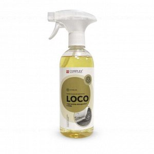 Очиститель кузова Loco (0,5 л)