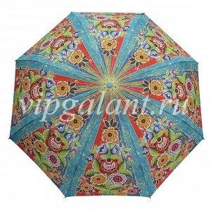 Зонт женский 733835R RAINDROPS 3 сл с/а цветы полиэстер Женские зонтики из этой коллекции одни из самых надежных друзей во время