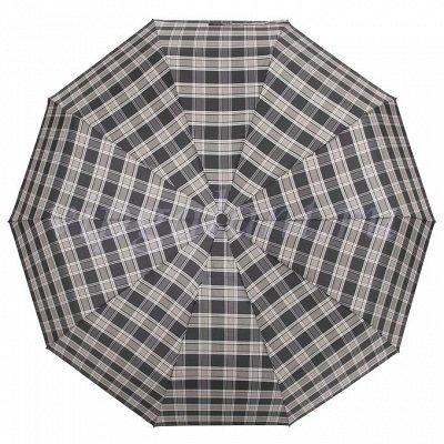 ☂️14 - Зонтики для всех, для любой погоды☀️ — Мужские зонты — Зонты
