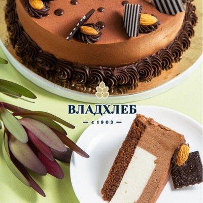 Замороженные торты и пирожные от Владхлеба! — Торты для маленьких компаний — Торты и пирожные