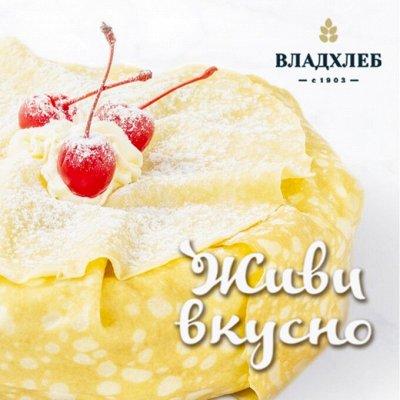 Замороженные торты и пирожные от Владхлеба! — Торты любимая серия — Торты и пирожные