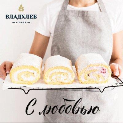 Замороженные торты и пирожные от Владхлеба! — Домашняя серия — Торты и пирожные