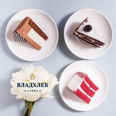 Замороженные торты и пирожные от Владхлеба! — Пирожные — Торты и пирожные