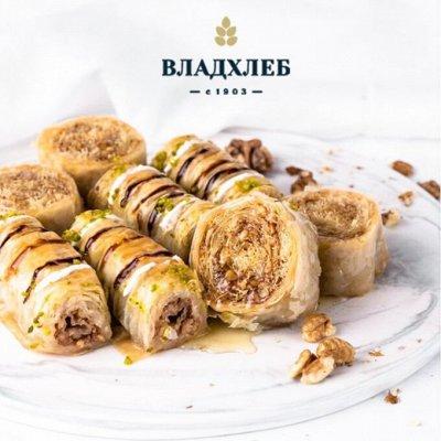 Замороженные торты и пирожные от Владхлеба! — Пахлава — Восточные сладости