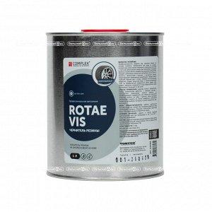 Чернитель шин на основе силикона Rotae Vis (1 л)