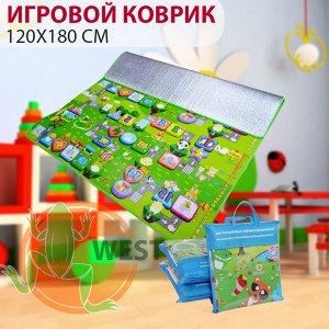 Детский игровой коврик 120x180 см