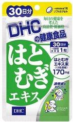 DHC Hatomugi - экстракт полыни для сияния изнутри