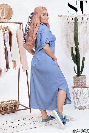 Платье-рубашка 61355