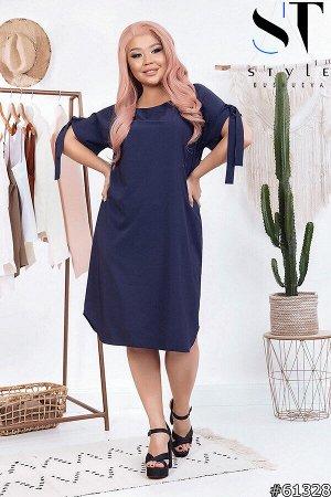 Платье 61328