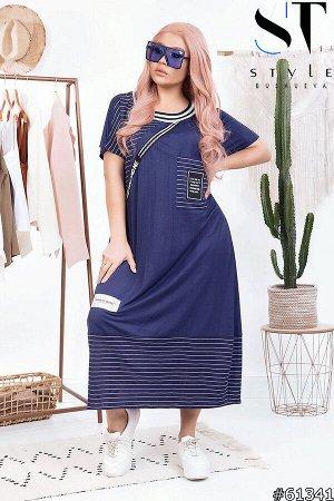 Платье 61341