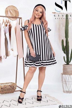 Платье 61313