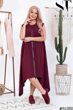 Платье 61350
