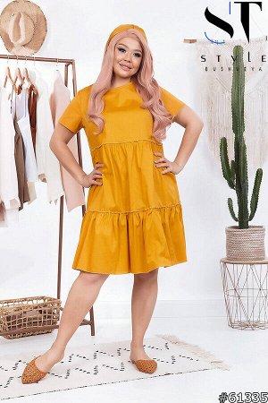 Платье 61335