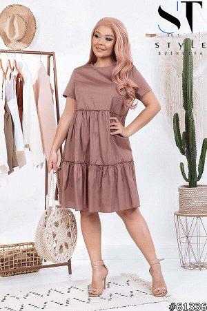 Платье 61336