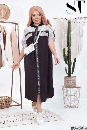 Платье 61344