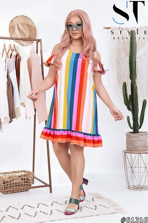 Платье 61316