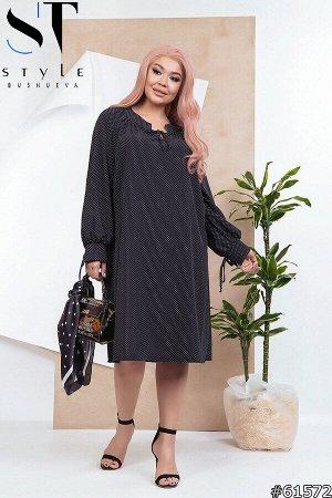 Платье 61572