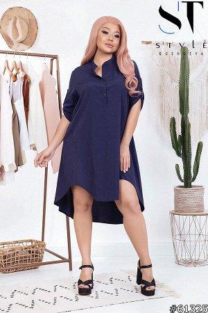 Платье 61325