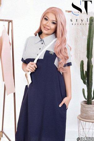 Платье 61338