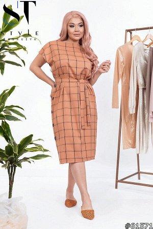 Платье 61571