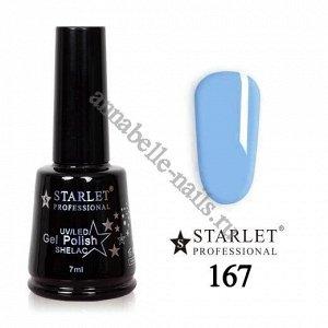 Гель-лак Starlet Professional №167 «Голубая лагуна»