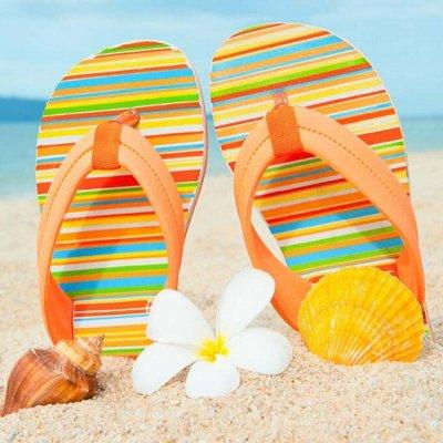 Добавлены крутые новинки! Закажи-Оплати-Получи!  — Стильный гардероб: все на пляж! Добавили пляжную обувь — Одежда