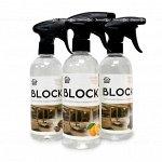 Нейтрализатор запаха Block