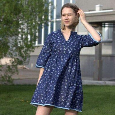 Подросткам из Иваново ЛаДоШки⭐️ Лето, одежда для дома! — Для девочек — Комбинезоны и костюмы