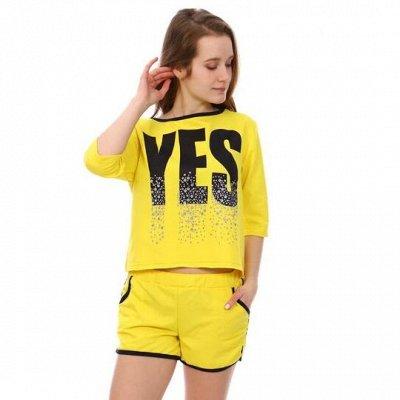 Подросткам из Иваново ЛаДоШки⭐️ Лето, одежда для дома! — Молодежная одежда — Комплекты и костюмы