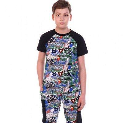 Подросткам из Иваново ЛаДоШки⭐️ Лето, одежда для дома! — Для мальчиков — Костюмы