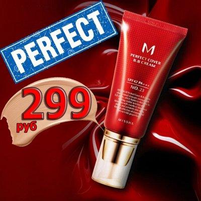 ❤Korea Beauty Lab-63❤ Оптовые цены. Очередное пополнение — Супер популярный ВВ крем M Perfect Cover - АКЦИЯ - 299р — Для лица