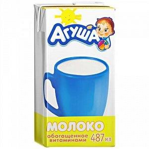 Молоко стерилизованное Агуша 3.2% 500г с 3 лет