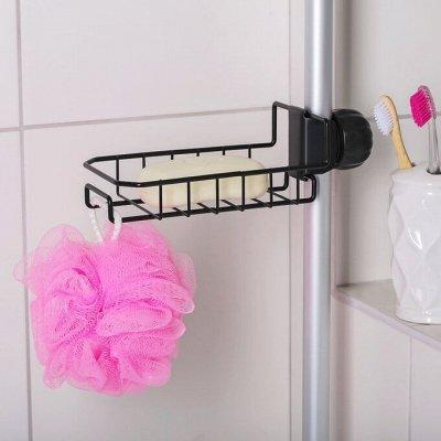 Товары для дома, огромный выбор! + НОВИНКИ — Полочки для ванной и кухни — Системы хранения