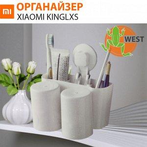 Органайзер для зубных щеток Xiaomi Kinglxs Bathroom Holder With Cup