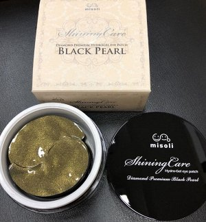 Misoli Diamond Premium Hydrogel Eye Patch BLACK PEARL– Гидрогелевые патчи для глаз премиум - класса с чёрным жемчугом 60 шт,