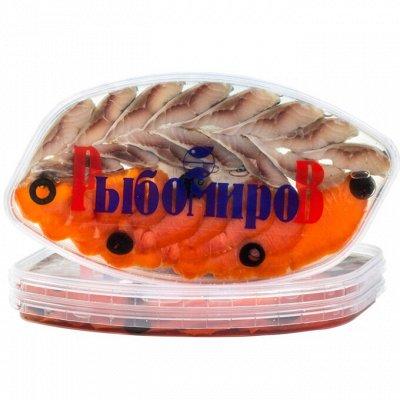 Рыба и Морепродукты от Рыбомиров! — Пресервы Рыбомиров — Закуски из морепродуктов