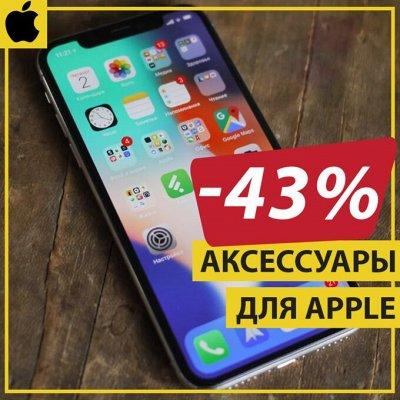 FreeQuick - Black Star — Apple iPhone и аксессуары — Телефоны и смарт-часы